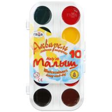 """Акварель """"МАЛЫШ"""" 10 цветов, пластиковая упаковка"""