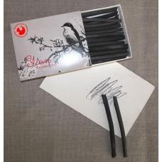 Уголь рисовальный в картонной упаковке, 20 штук