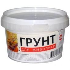 """Грунт для живописи """" Олки"""", 0.5 кг(аналог грунта GESSO)"""
