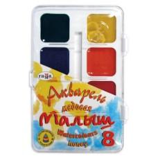 """Акварель """"МАЛЫШ"""" 8 цветов, пластиковая упаковка"""