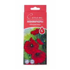"Аквамаркеры Сонет ""Флористика"", 6 цветов"