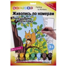 """Живопись по номерам с акриловыми красками Цветик """"Бельчонок"""", А4"""
