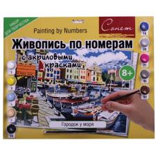 """Живопись по номерам с акриловыми красками Сонет """"Городок у моря"""", А3"""