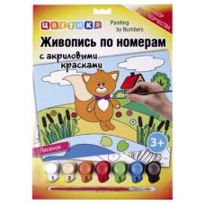 """Живопись по номерам с акриловыми красками Цветик, """"Лисенок"""", А4"""