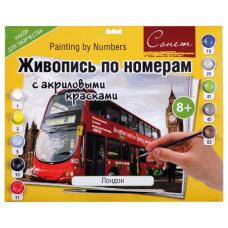 """Живопись по номерам с акриловыми красками Сонет """"Лондон"""", А3"""