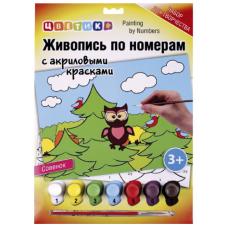 """Живопись по номерам с акриловыми красками Цветик """"Совенок"""", А4"""