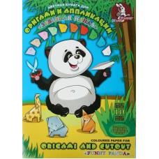 """Цветная бумага для оригами и аппликации """"Забавная панда"""" Bunny Master"""