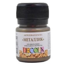 """Акриловая краска """"Металлик"""", Античное золото, DECOLA, 20 мл"""