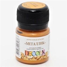 """Акриловая краска """"Металлик"""", Золото ацтеков, DECOLA, 20 мл"""