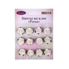 """Цветы на клее """"Розы"""", белые, Decola, 12шт"""