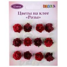 """Цветы на клее """"Розы"""", бордовые, Decola, 12шт"""