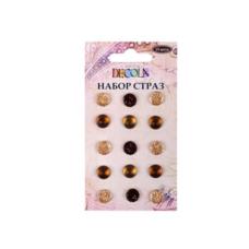 Набор страз, оттенки коричневого, Decola, 15 шт
